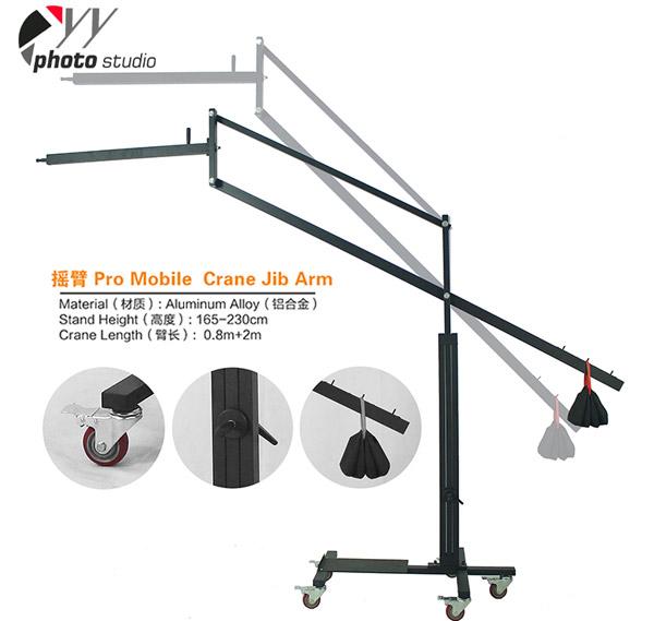 Professional Photo Video Overhead Lighting Boom Crane & Video Camera Jib Crane Dolly YS514