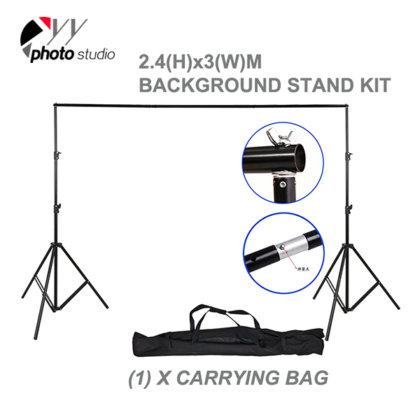 Photo Studio Umbrella Continuous Lighting Kit with Support System, KIT 001
