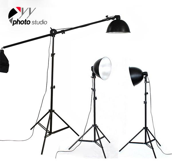 Photo Studio Continuous Lighting 27cm lampshade Reflector Kit, KIT 051