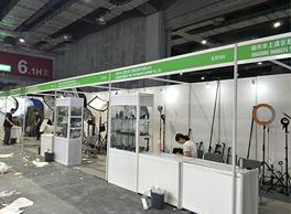 Welcome To Shanghai To Attend Our Exhibition